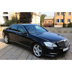 Moscow Domodedovo Airport to Moscow City Centre Private Transfer