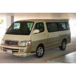 Donsak Pier to Surat Thani Airport Private Transfer